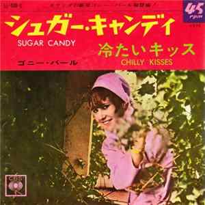 Download Gonnie Baars - Sugar Candy / Chilly Kisses FLAC